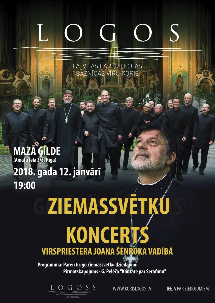 Концерты в питере июнь 2017 афиша